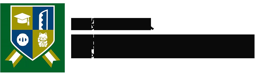一般社団法人 日本刀流通経済研究機構